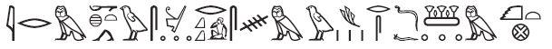 Djeser Djeseru Line 3 Glyphs
