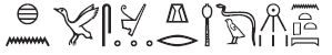 Djeser Djeseru Line 4 Glyphs